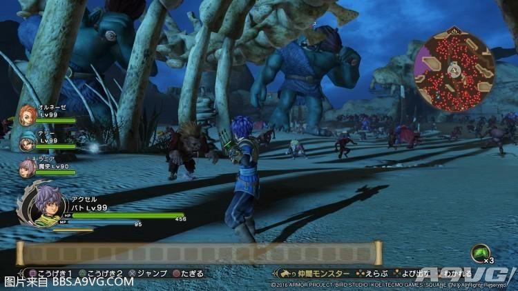 《勇者斗恶龙英雄集结2》怪物无限增殖攻略