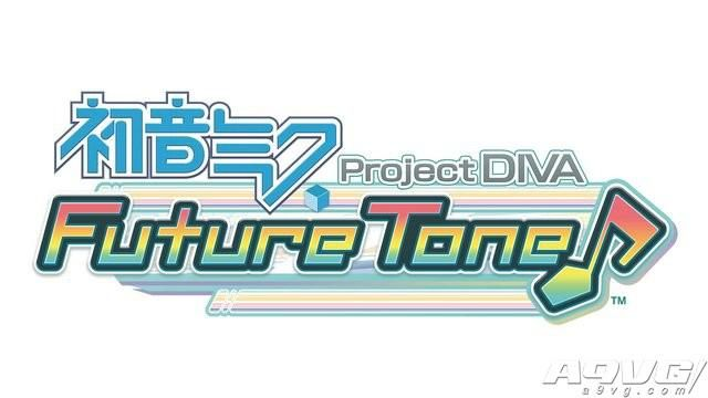 《初音未来歌姬计划:未来之声》6月23日发售 双版本各售3900日元