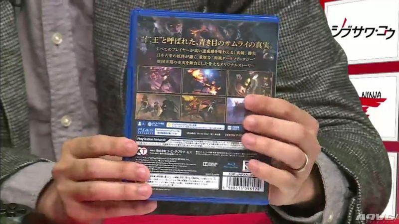 《仁王》觐见德川家康新预告片与日版封面公开