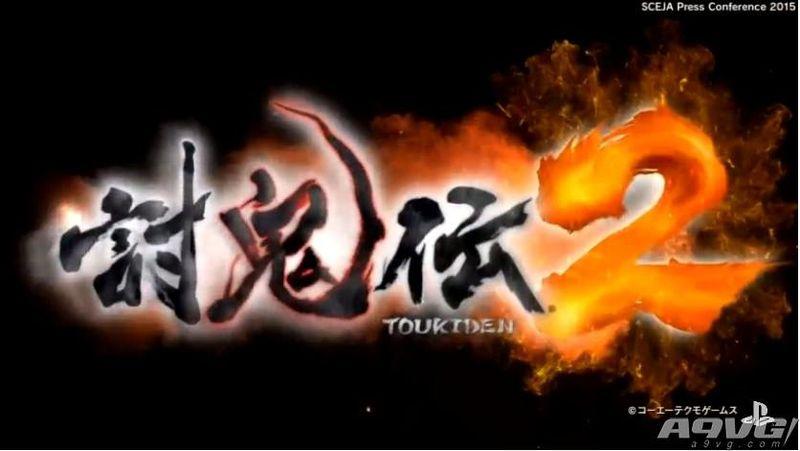 《讨鬼传2》采取开放世界无缝战斗 完成度已达60%