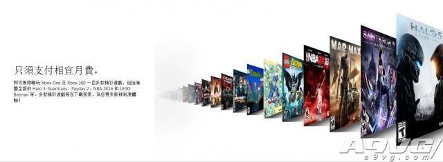微软推出Xbox Game Pass服务 每月9.99美元畅玩上百款游戏