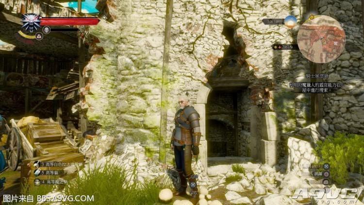 《巫师3:血与酒》染色配方收集攻略 染色配方位置在哪里