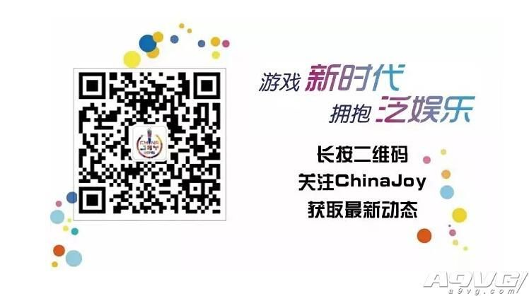 重磅嘉宾来袭!2016ChinaJoy暴雪展台嘉宾公布