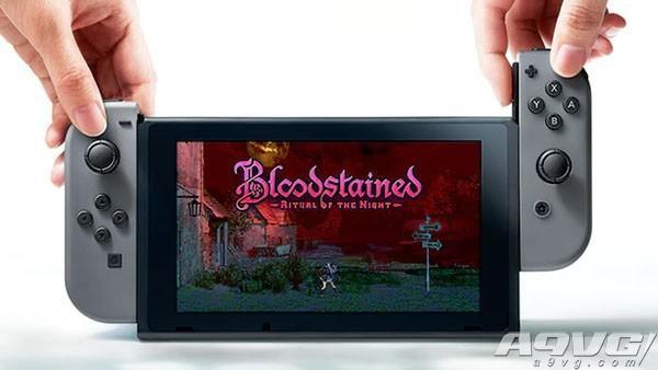 《血污 夜之仪式》Wii U版取消 Switch版开发中