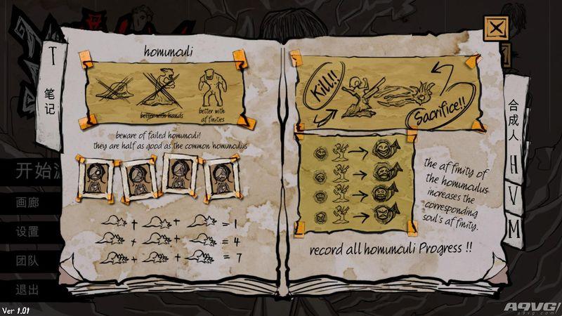 《我的可爱女儿》评测:猎奇故事与简单游戏语言的搭配