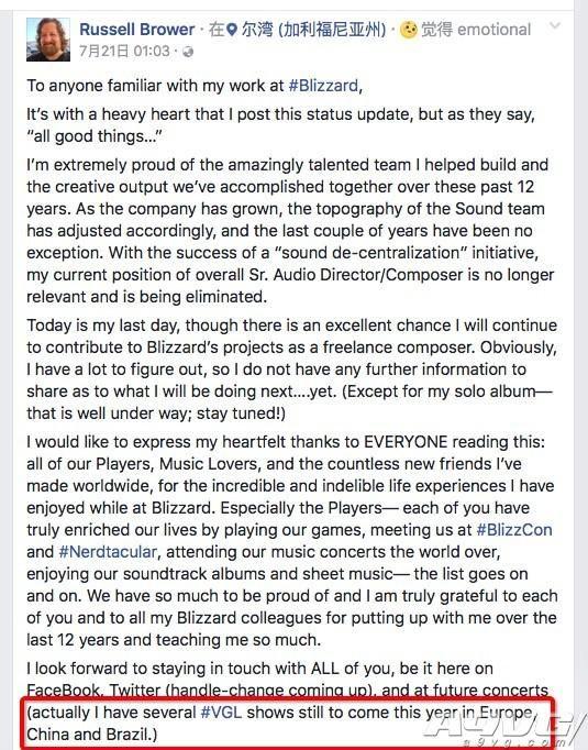 独家揭秘!暴雪音乐教父Russell Brower宣布离职后,将去向何方?