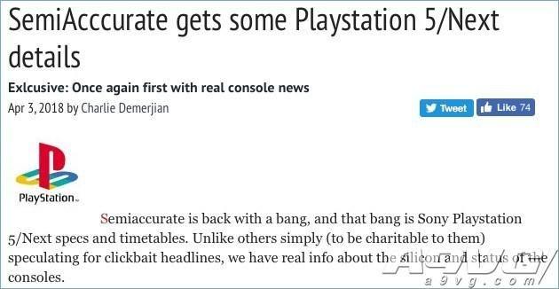 有外媒透露PS5的相关情报 据说他们的消息还是挺靠谱的