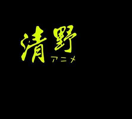 ChinaJoy携手《剑网3》线上Cosplay大赛晋级名单公布啦!