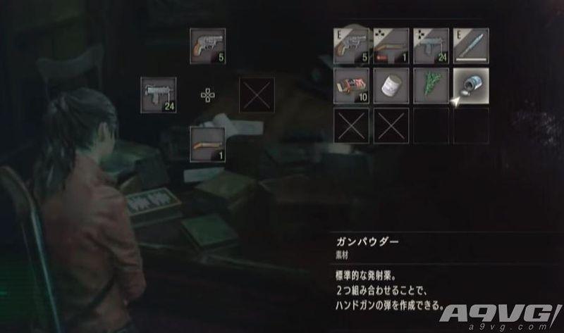 《生化危机2 重制版》火药组合表 子弹合成攻略配方