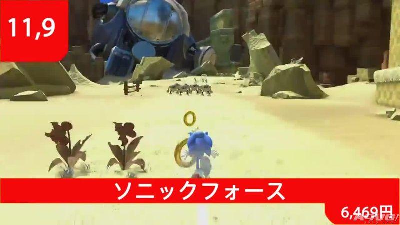 Switch11月游戏阵容介绍视频 索尼克力量信长大志等