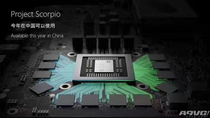 Xbox国行天蝎座将在年内发售