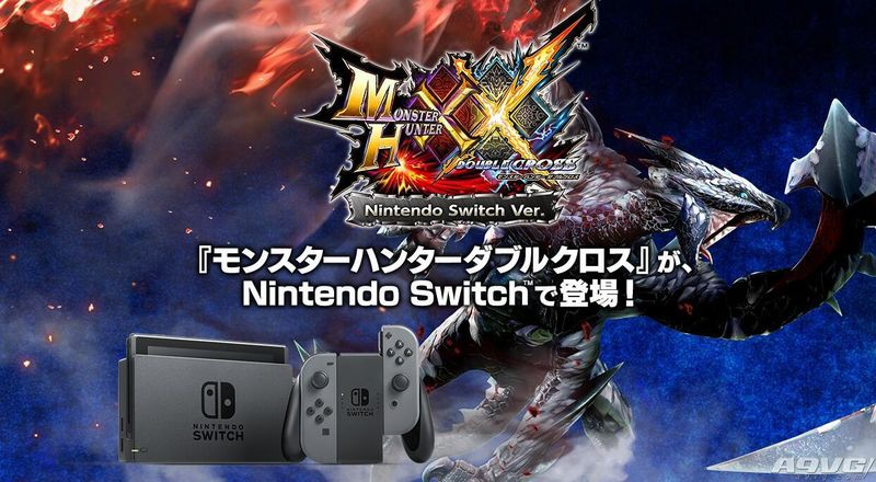 《怪物猎人XX》宣布登上Nintendo Switch!