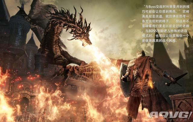 EDGE八月刊:《黑暗之魂3》宫崎英高再临