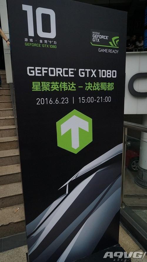 """甘为VR当""""绿叶"""" 英伟达GTX1080亮相成都玩家活动"""
