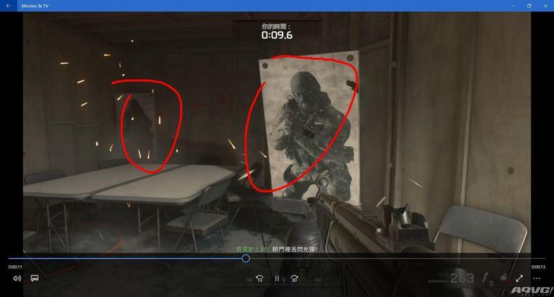 《使命召唤 现代战争重制版》训练关15秒内挑战攻略