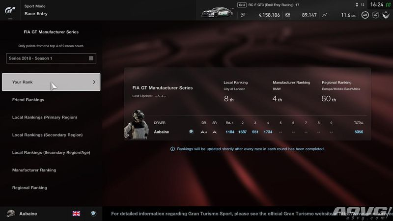 《GT Sport》1.19更新更新档案公布 新模式新车辆新赛道