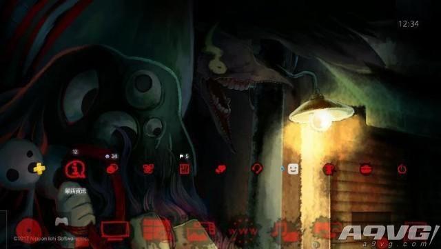 日本一PS4游戏《深夜迴》繁体中文版开放预购