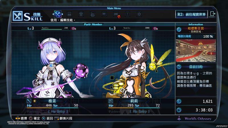 《死亡结局 请求》公开繁体中文版游戏画面 首发送泳装DLC