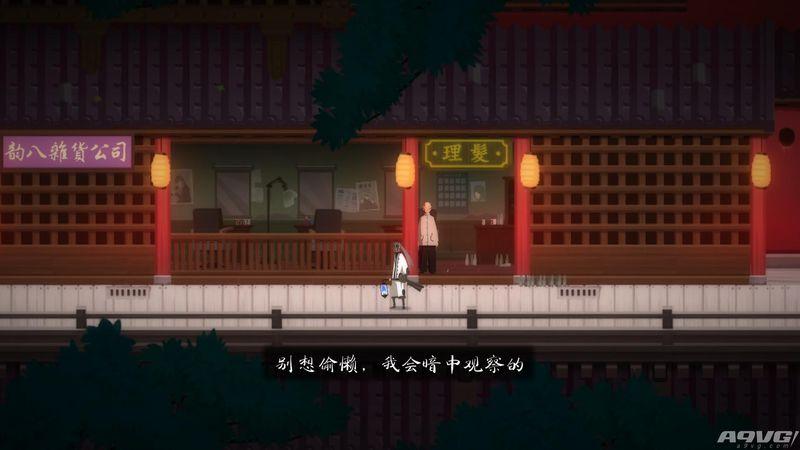 国产PS4游戏《汐》登陆国服PSN商店 平台跳跃类动作玩法