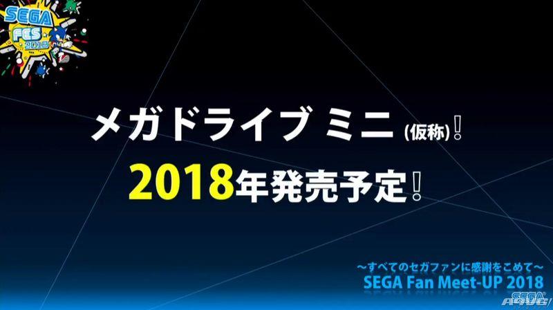 SEGA正式发表迷你MD主机 预定2018年内发售并公开实物