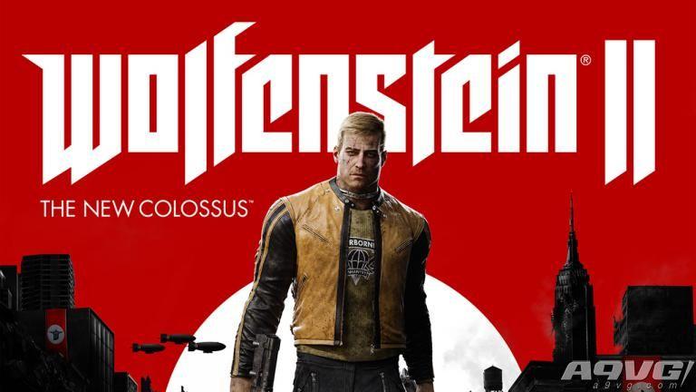 《重返德军总部2 新巨像》将不含有多人游戏内容