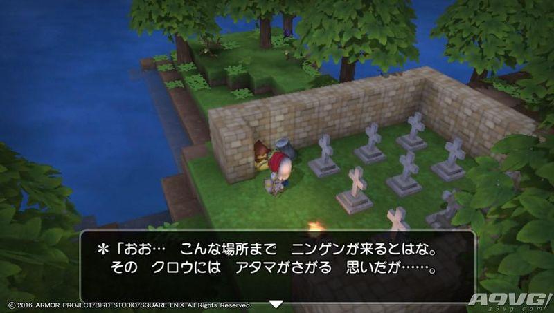 勇者斗恶龙建造者石墓配方在哪学 石墓配方位置说明