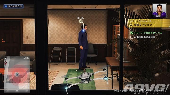《审判之眼 死神的遗言》非PS+会员中文体验版上架港服商店