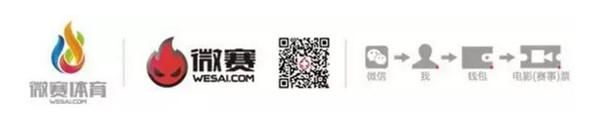 购买放心门票,请认准2016ChinaJoy两大官方票务平台!