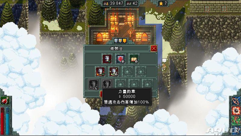 《铁锤守卫 英雄》评测:当Roguelite尝试与传统RPG结合