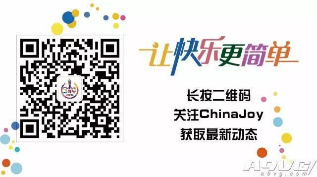 博易创为确认参展2016ChinaJoyBTOB