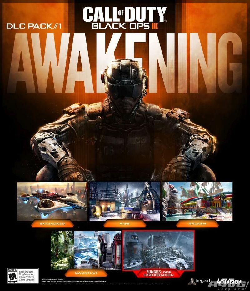 使命召唤12首个DLC将于明年2月率先登陆PS4平台