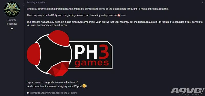 《黑魂》MOD作者成立工作室 曾负责《闪之轨迹》PC移植