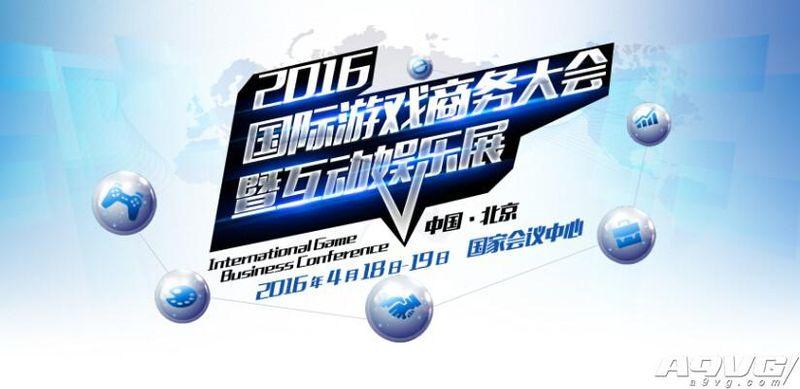 中国独立游戏在2016年将会迎来怎样的机遇
