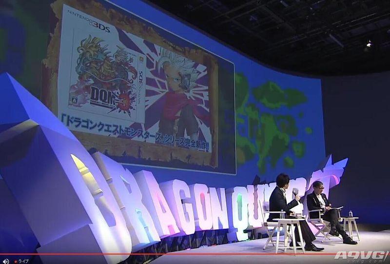 勇者斗恶龙30周年纪念会召开 英雄集结2发售日确定