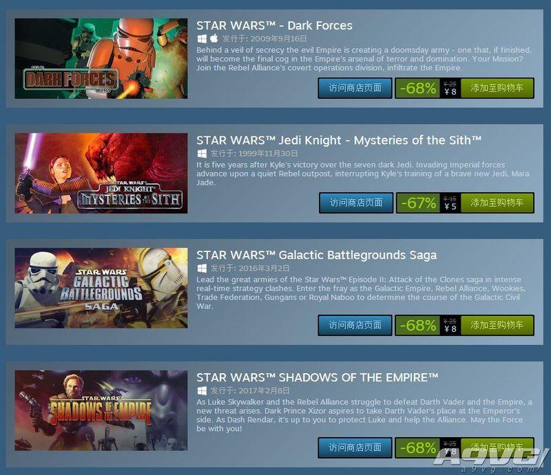 5月4日Steam优惠推荐:《荣耀战魂》《星球大战》系列