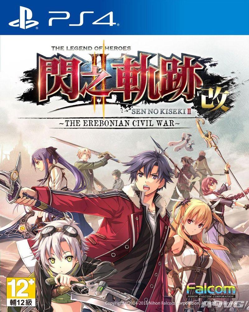 《英雄传说 闪之轨迹1·2 改》将推出繁体中文版 预购9折