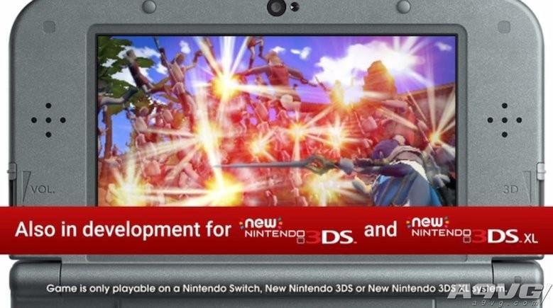 《火焰纹章无双》2017年秋季发售 除NS外还将登陆New 3DS
