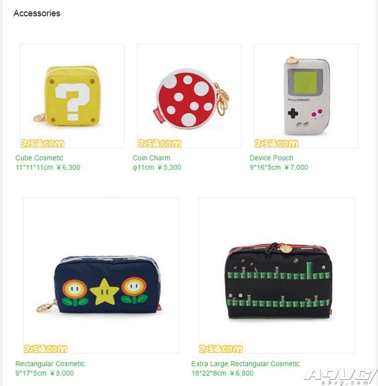 任天堂与LeSportsac合作推出马里奥周边产品