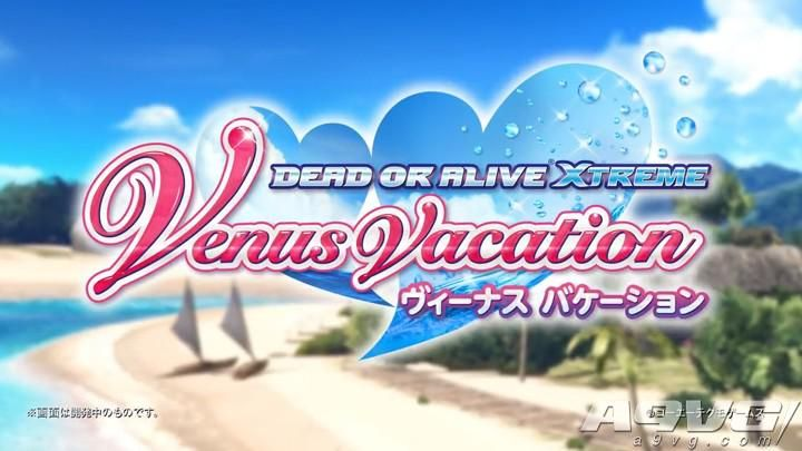 DMM《死或生极限沙滩排球 维纳斯假日》发布新角色预告