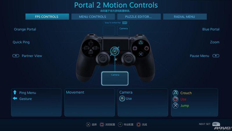 Steam现已原生支持PS4手柄 还能用来玩《文明6》!
