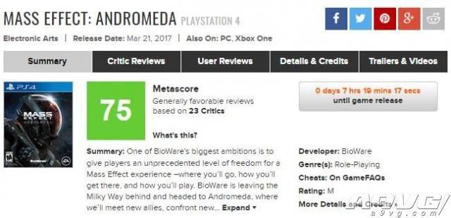 《质量效应:仙女座》媒体评分公开 成为系列评分最低作品