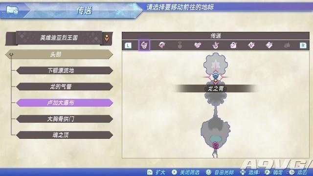 《异度神剑2》史诗核心水晶刷法攻略 史诗核心水晶怎么刷