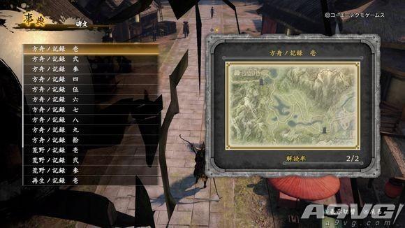 《讨鬼传2》全石碑坐标图一览 讨鬼传2全石碑收集