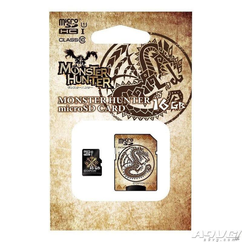 《怪物獵人》推出三款主題microSDHC卡 容量16G四月上市