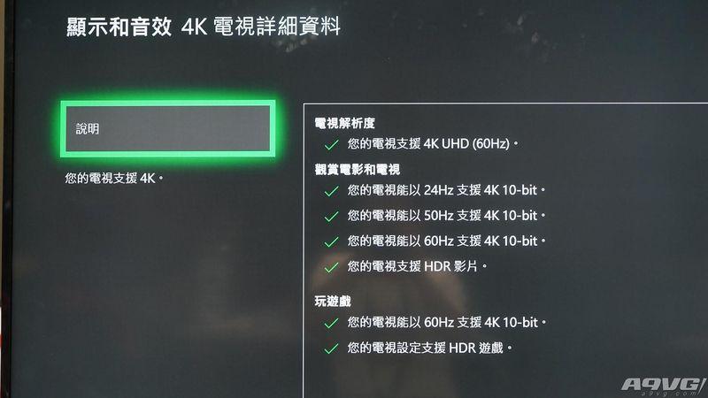 一切性能为游戏开路 AOC游戏电视55G1X体验谈