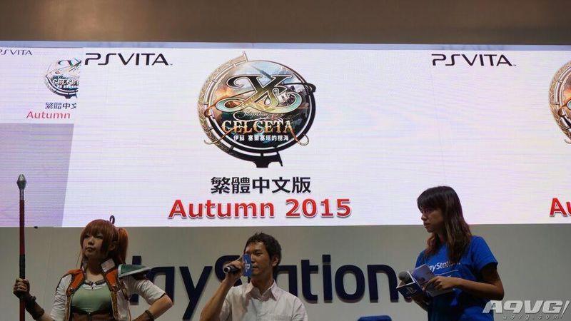 《空之轨迹FC EVO》中文化决定!将于10月1日发售!