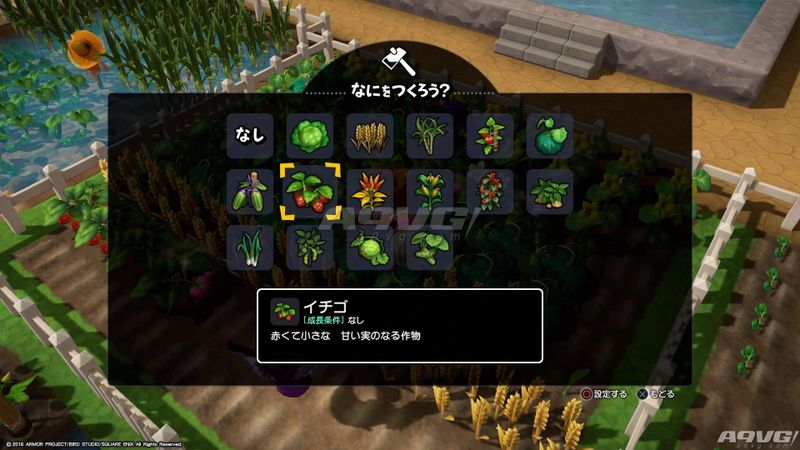 《勇者斗恶龙建造者2》全开拓挑战心得 开拓任务中文攻略