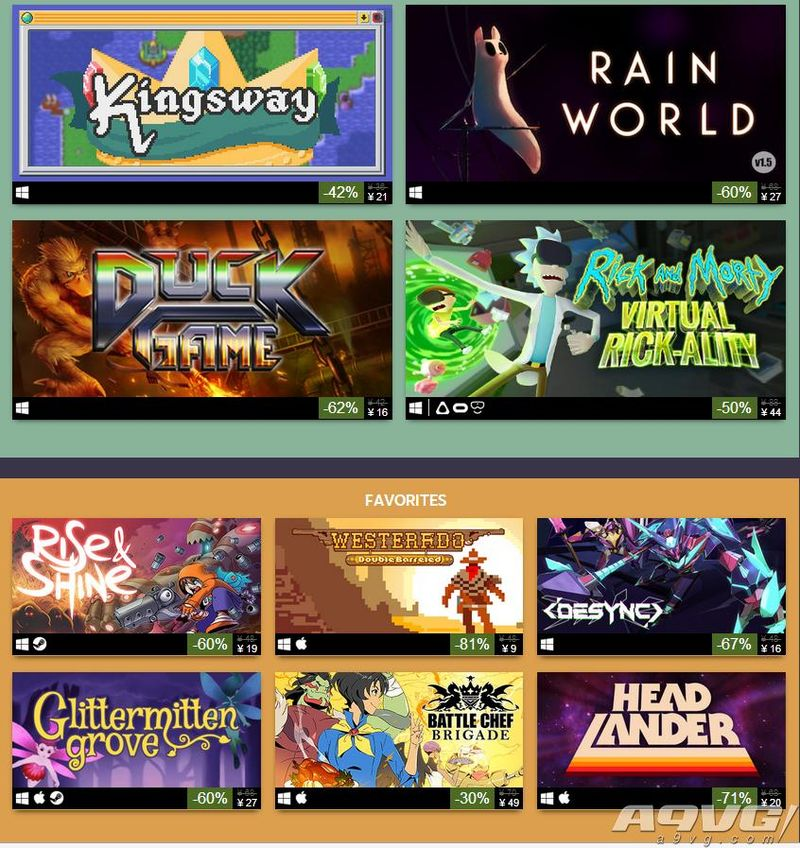5月9日Steam特别优惠推荐:《泰坦之旅》十周年纪念版