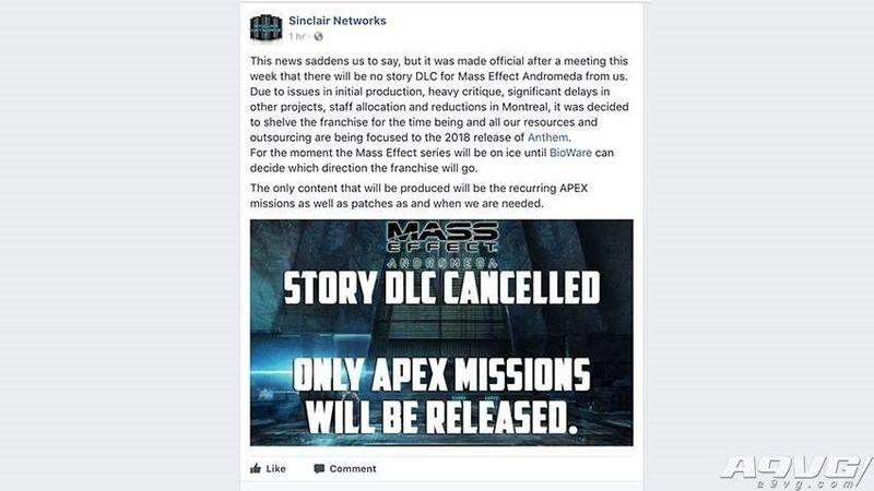 传闻:《质量效应 仙女座》故事DLC被取消