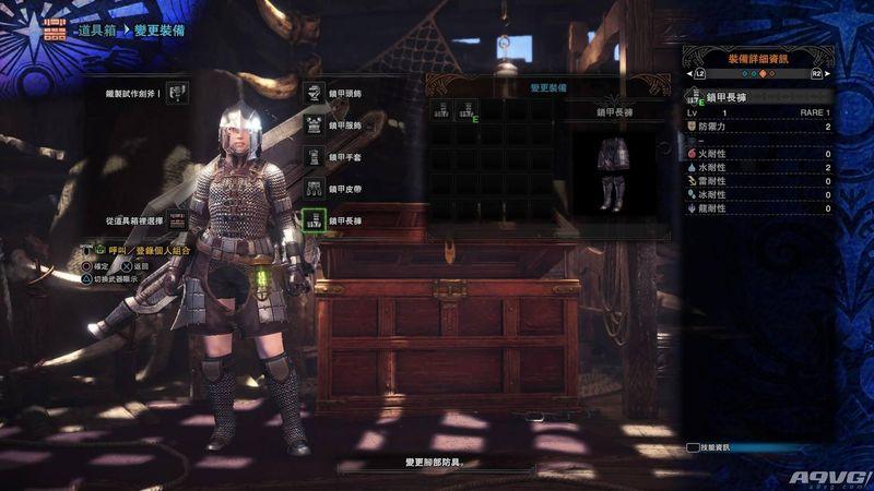 《怪物猎人世界》繁体中文版补丁确认1月26日同步上线